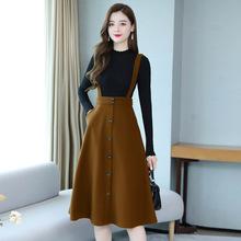 秋冬季新款韩版女装毛呢连衣裙加厚修身背带裙两件套中长款套装裙