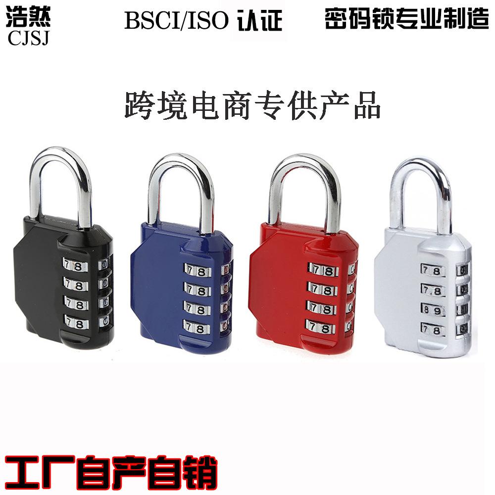 亚马逊热卖大号4位数字机械密码锁健身房柜子箱包密码挂锁CH-603N