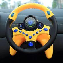 抖音同款方向盤副駕駛兒童模擬駕駛玩具學車工具燈光音樂萬向玩具
