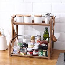 廠家直銷塑料廚房置物架多功能收納整理架落地多層調料味架子刀架