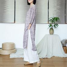抽象印花图案中长款上衣苎麻清透舒适V领斜襟精致玉石扣女T恤S916
