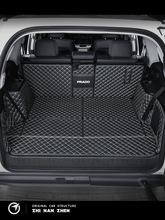 适用于丰田普拉多后备箱垫全包围7座专用5座19款18霸道2700尾箱垫