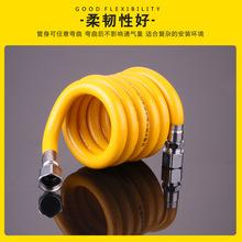 304不锈钢燃气管 螺口插口天然气管煤气管灶具连接金属波纹软管