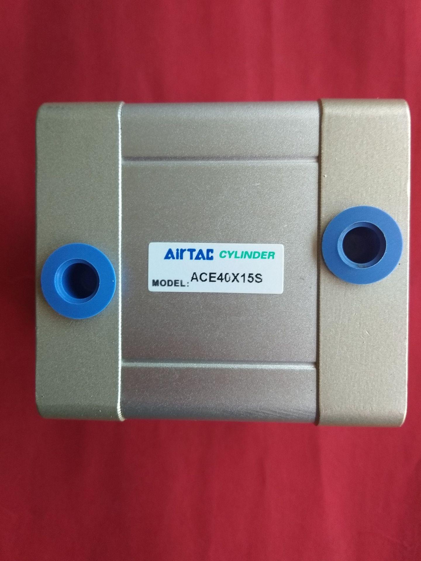 销售亚德客气缸,规格ACE、ASE、ATE、ACED、ACEJ多种规格可选。
