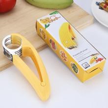 淇家香蕉切片器不锈钢切香蕉工具香肠分割火腿肠切割器青瓜分片器