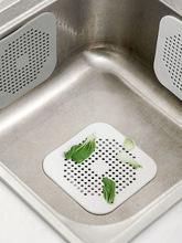 厨房水槽防堵塞硅胶地漏盖浴室排水口头发过滤器下水道口过滤网