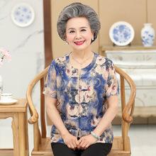 奶奶夏装款衬衫中老年60-70-80岁妈妈T恤两件套老太太休闲套装