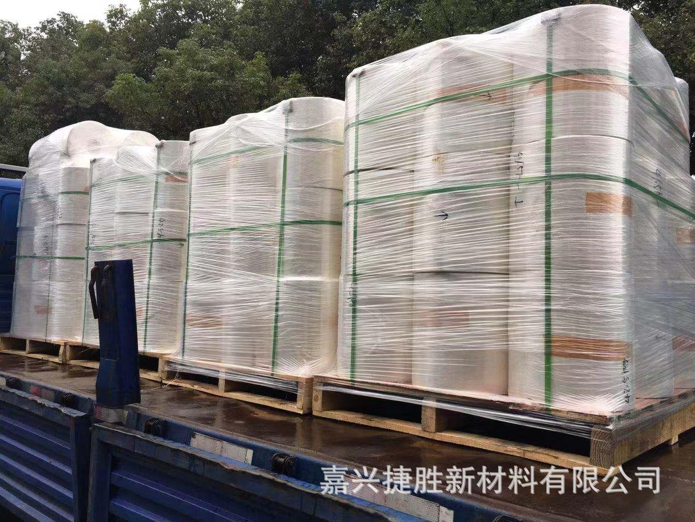 厂家供应80g白色双面格拉辛离型纸、硅油纸、无溶剂耐高温纸