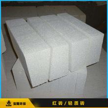 轻质砖  发泡砖   厂家直销   高温烧制