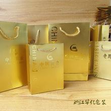 厂家定做纸袋珠宝首饰手提袋金色磨砂手提纸袋中国黄金礼品包装袋