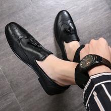 男士夏季透气布洛克皮鞋休闲鞋乐福鞋一脚蹬豆豆鞋一件代发G38-A