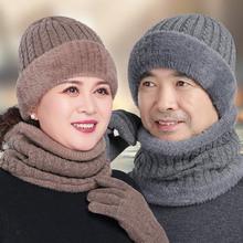 老人帽子女冬季奶奶妈妈保暖毛线帽冬天中老年人爸爸爷爷老头帽男