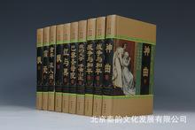 世界十大名著世界文学名著战争与和平悲惨世界精装10册 何帆新书