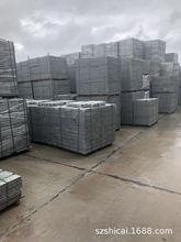 石材供应黄麻白麻大理石  石材 佛山石材工业园