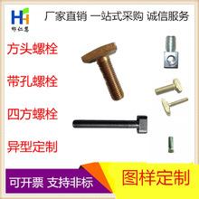 现货供应 国标镀锌 M12四方头螺栓 规格齐全 可图样定制