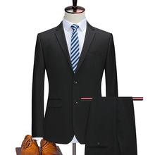2019新款男式西装套装 大学生面试西服套装私人微定制men suits