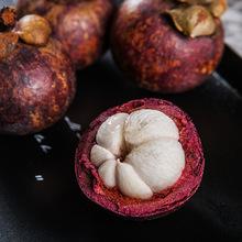 一件代发 泰國進口山竹5斤装水果应季孕妇小孩大果5a批发整箱包邮