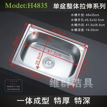 加深洗碗水池长方形台上盆洗菜盆单槽304家用水槽套餐不锈钢拉丝