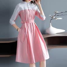 2019?#21512;?#26032;款蝙蝠袖衬衫裙OL气质大摆裙子红色拼接条纹连衣裙 潮