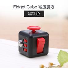 美国fidget toy cube解压魔方骰子抗烦躁焦虑发泄神器减压玩具