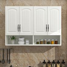 厨房吊柜客厅挂柜壁柜卧室墙壁柜卫生间收纳柜阳台储物柜浴室墙柜