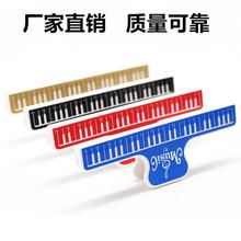 四色可選 鋼琴譜夾子 樂譜夾 書夾子 特價譜夾 曲譜夾子 特價批發