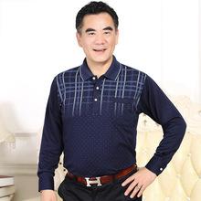 百卡鳥男士中年長袖t恤衫中老年薄款針織衫體恤爸爸裝中年T恤地攤