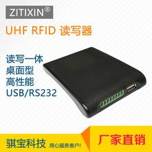 骐宝uhf超高频rfid发卡器USB口便携桌面式读写器915MHz写卡器无源