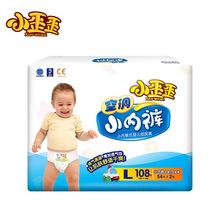 小歪歪婴儿拉拉裤?#20449;?#23453;宝超薄透气尿不湿小内裤