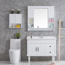 现代简约浴室柜 组合落地式洗漱台洗手盆柜卫浴洗脸盆柜镜柜批发