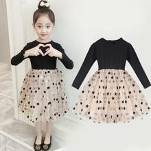 女童2019春装新款超洋气韩版公主儿童连衣裙童装小女孩蓬蓬纱裙子