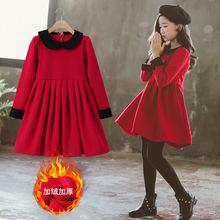 女童连衣裙冬装新款中大童加绒加厚公主裙儿童新年红色裙子冬代发