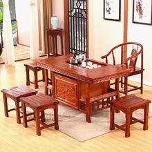实木榆木茶台茶桌椅组合 中式泡茶桌功夫茶艺 现代简约客厅家用桌