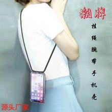 腕带挂绳手机壳PC二合一透明四角防摔tpu硅胶保护套金属铁链新款