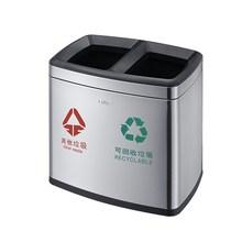 環保垃圾桶無蓋不銹鋼客廳分類果皮桶廚房家用餐廳商場 廠家批發