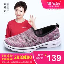 鞋女飞织网鞋平底布鞋中老年休闲健步鞋妈妈懒人鞋软底