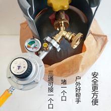 液化气钢瓶一出二接口转换接头煤气罐三通阀门低压高压双减压阀