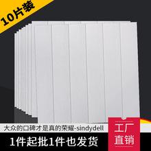 泡沫墙壁纸自粘墙纸3d立体墙贴仿木纹墙裙护墙板腰线贴纸软包装饰
