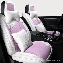 广汽传祺gs4专用座套传奇GS3汽车坐垫冰藤草席全包凉垫座垫改装