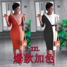 BN7027 歐美時尚女裝批發 秋季時尚拼接連衣裙 特色花邊袖禮服