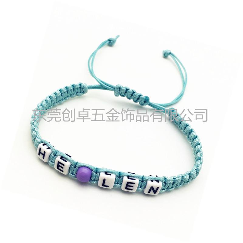 厂销儿童手链,全人工英文名手绳,DIY韩国蜡绳手环,礼赠品手链