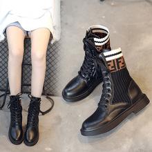 休閑馬丁靴2019新款時尚歐美靴子女秋冬季學生襪子靴粗跟中筒女鞋
