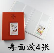 韩版标准3寸相纸插页式拍电影票相册立得小清新本101-200张创意影