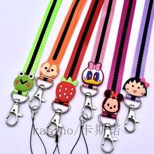 1.6cm卡通双色挂绳 万能 手机挂绳 证件通用挂绳 厂牌绳条纹挂绳