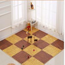 天利特价泡沫地垫60*60家用木纹卧室木地板儿童拼图地垫