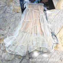 三木2019夏季新品M家飘逸浪漫温柔真丝半身裙经典白色好看显气质