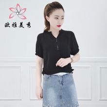 短袖T恤女2019夏季新款韩版时尚宽松百搭洋气雪纺打底衫女装