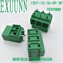 螺釘式pcb接線端子EX/KF135T-10.16 2P/3P太陽能光伏功率端子