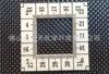 供應碳纖維布彩碳布(藍+銀)金屬絲粗彩色碳纖布10米包郵