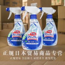 日本原装花王厕所卫生间马桶洁厕剂蓝色薄荷泡沫喷雾清洁剂380ml